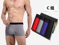 2017 New Brand Solid Casual Underwear Men Boxers 4pcs Package Hot Sale High Quality Male Underwear