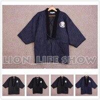Japanese Men Women Hanten Winter Warm Wadded Cotton Kimono Haori Coat Outterwear
