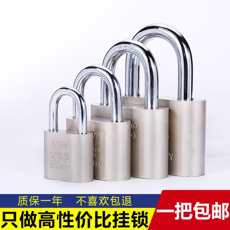 Outdoor Padlock Security Door Household Mini Lock Long / Short Hook Anti-theft Padlock Waterproof, anti-rust Candado waterproof anti rust padlock anti theft lock with keys for dormitory cabinet drawer warehouse iron gate