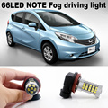 2X 66 LED For Nissan NOTE 2008-2015  Accessories H8/H9/H11 2835chip LED Bulb Car Fog Driving Light Lamp Bulb Freeshipping