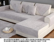 Four seasons universal plush sofa cushion, non-slip modern back arm towel.