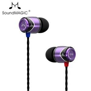 Image 5 - 100% جديد الأصلي الأصلي Soundmagic الصوت ماجيك E10 الضوضاء عزل سماعات أذن داخل الأذن سماعات