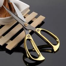 Shanghai Zhang Koizumi Scissors Stainless Steel Alloy Shear Strong Shear Wedding Kitchen Scissors Cut meat
