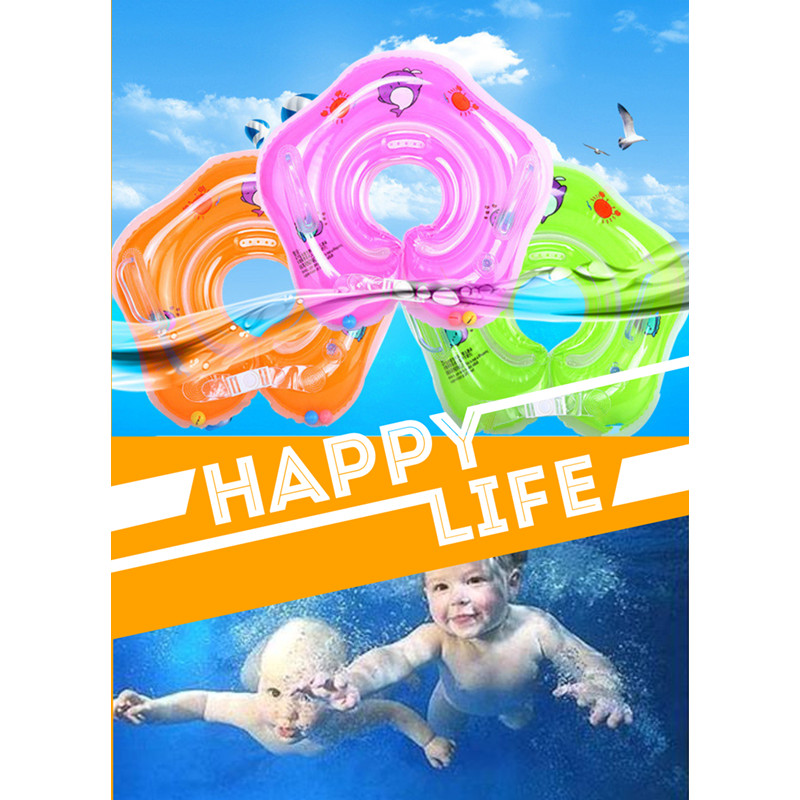 Swimming Baby Circle Neck Baby Float Inflatable For Newborns Bathing Circle Wheels For Newborns Bathing Circle Safety Neck Float