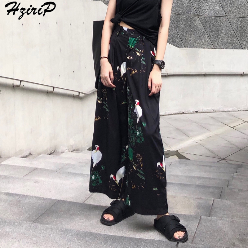 HziriP 2018 Fashion OL Casual Wide Leg   Pants   Loose Summer Ankle-Length High Waist Printing Elegant   Pants   &   Capris   for Ladies