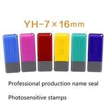 LOGO customizable Mini color shell free edge sea photosensitive name person blank chapter wholesale material