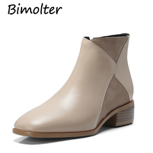 Bimolter Autumn Women Genuine Leather Square Med Heel Ankle Boots Lady Cool Cow + Sheep Suede Chelsea NB005