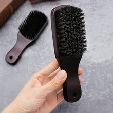 Мужская щетина кабана, усы, портативная щетка с деревянной ручкой, Мужская щетка для бороды, расческа для лица, щетка для чистки бороды, стильная щетка
