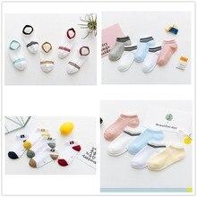 Модные летние детские носки сетчатые дышащие спортивные носки для маленьких мальчиков полосатые хлопковые гольфы для девочек детские мягкие носки