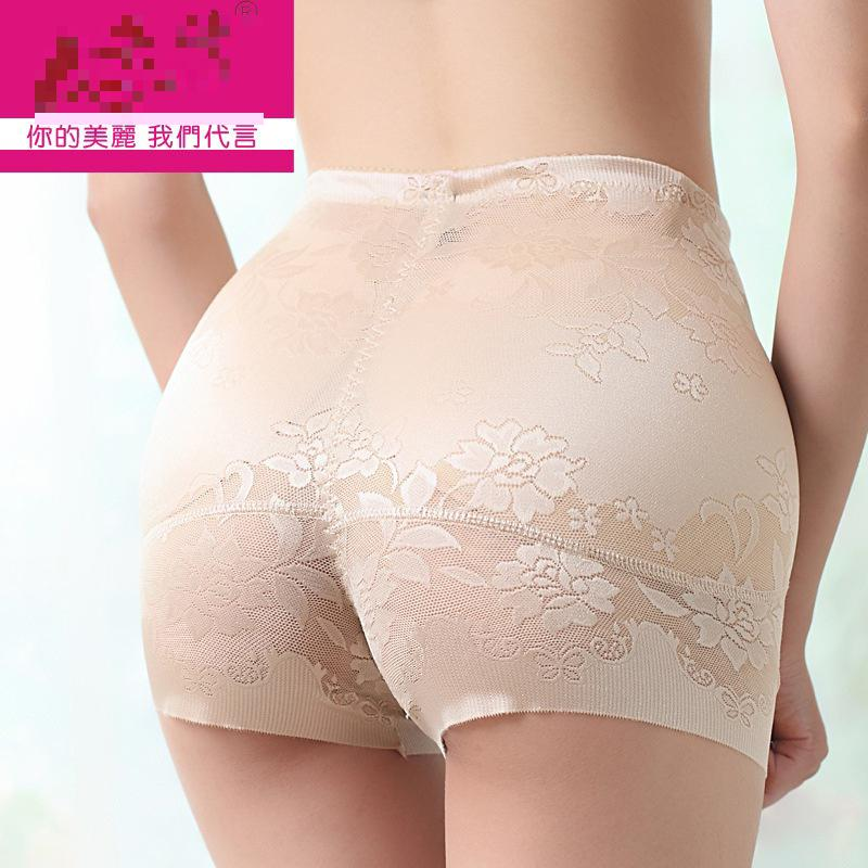 Girls bums in lengerie