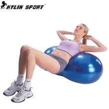 2017 new Explosion-proof fitness capsule peanut ball yoginis sense equipment ball