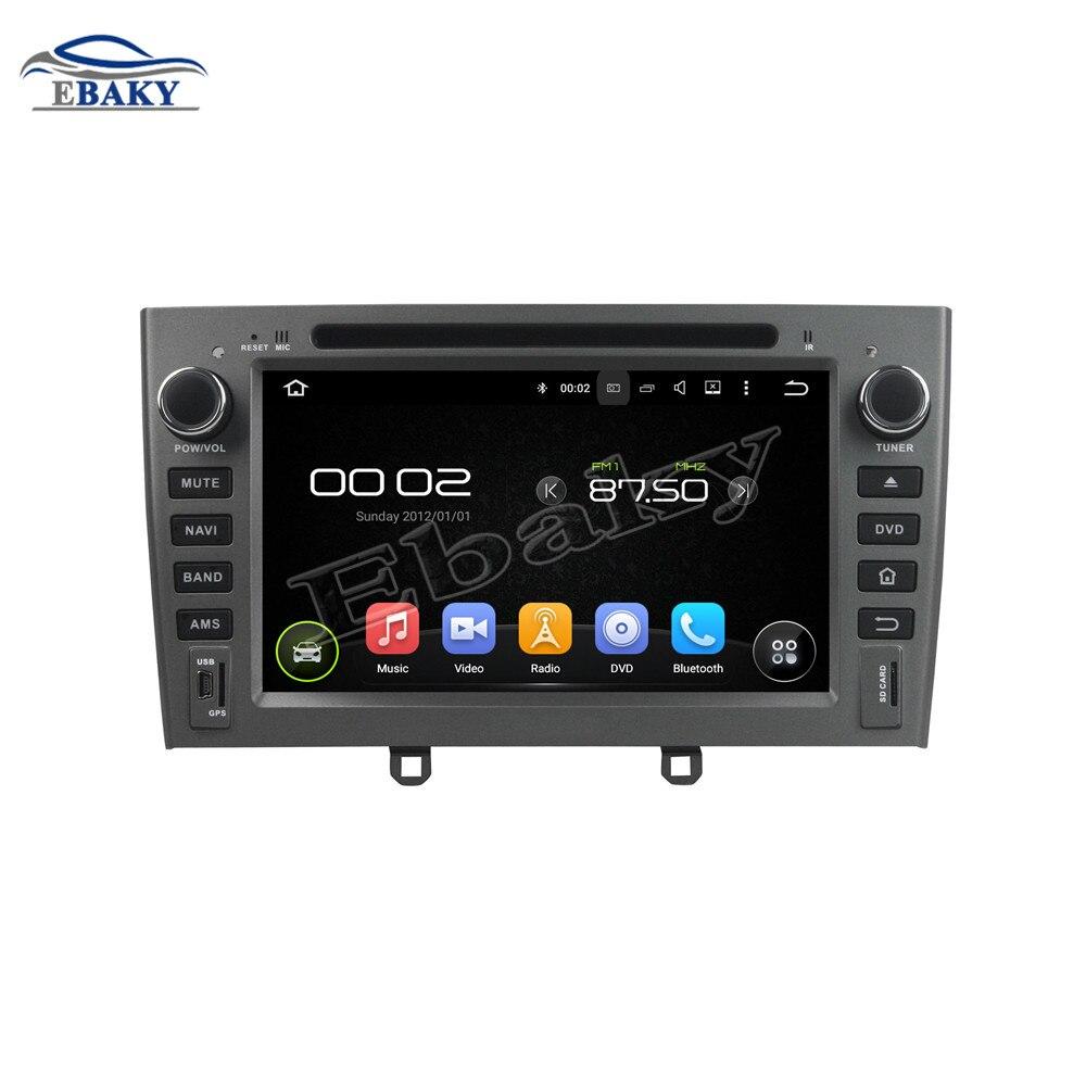 Navitopia 7 inch 1024 600 quad core android 5 1 auto dvd radio voor peugeot 408