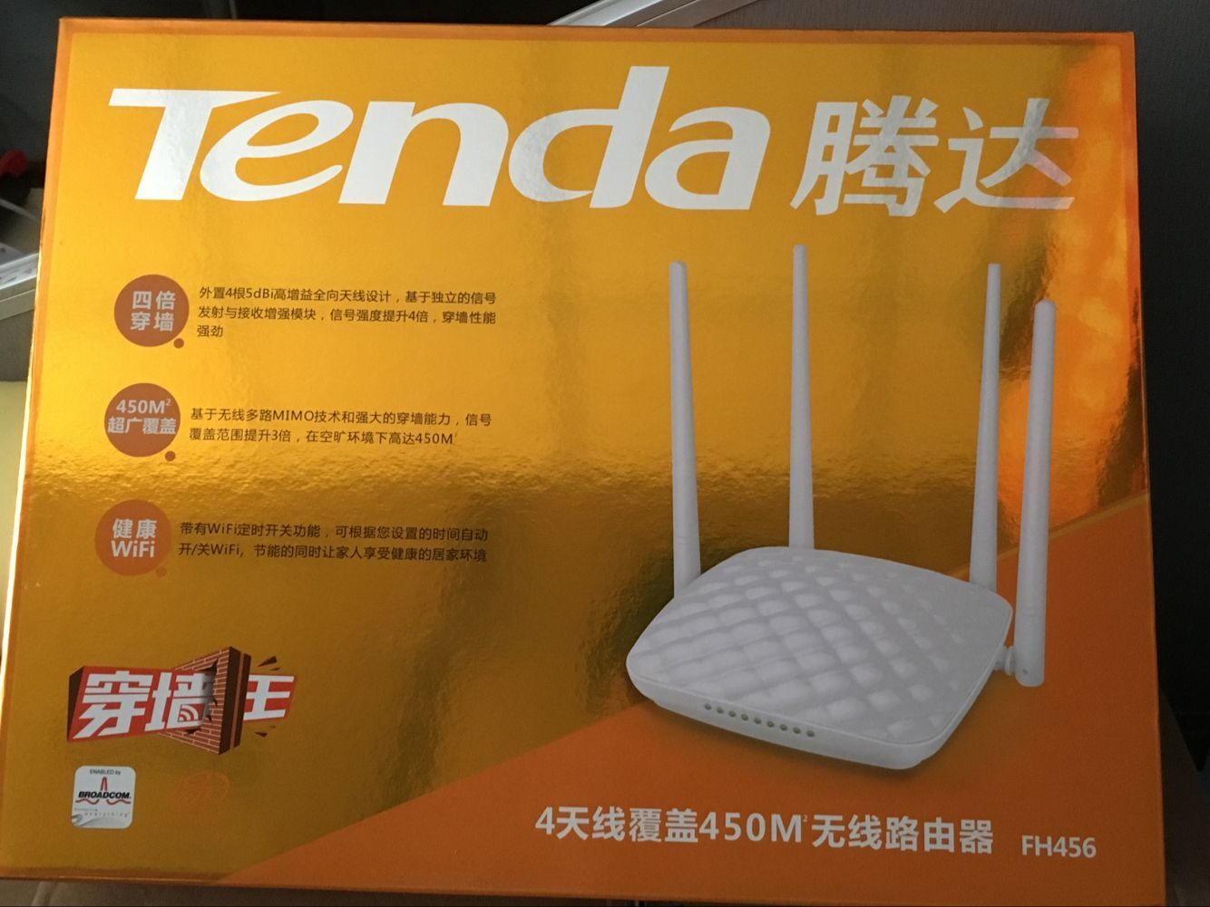 EU/AU/UK/US Power, Chinese-Firmware Tenda FH456 300M Wireless WIFI Router 4 Antenna Router WISP Client+AP Dynamic / Static IP