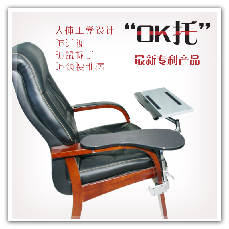 Ok chaise de bureau portable de montage support clavier de for Chaise ordinateur