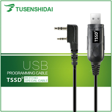 2-Pins USB Programming Cable for Beifeng Walkie Talkie