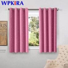 Блестящие звезды детская ткань шторы для гостиной дети мальчик девочка спальня синий/розовый ночные шторы на заказ драпировка wp123-45