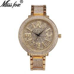 Модные Bling Золотой для женщин Кристалл часы известной марки Нержавеющая сталь Стразы группа женские наручные часы повседневное женский