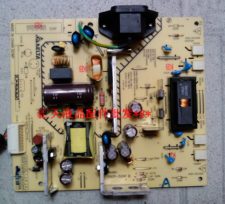 Free Shipping>Original 100% Tested Working   E198WFPV power board EADP-52AF B high voltage integrated plate. free shipping fsp057 1pi01 bn44 00182h 2243bw 2253bw power board power board 100% tested working