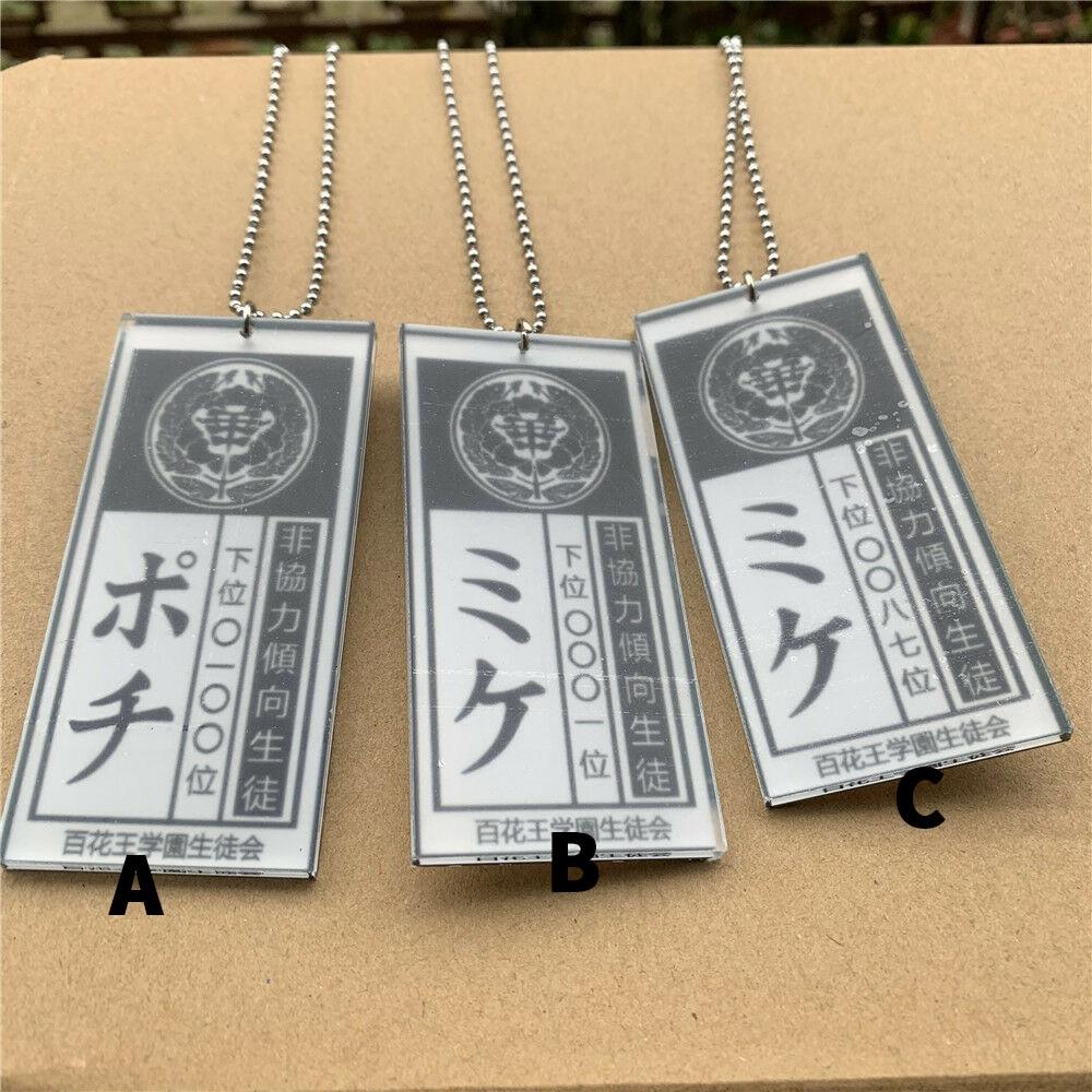 Kakegurui Jabami Yumeko Saotome collier carte acrylique pendentif porte-clés Cosplay