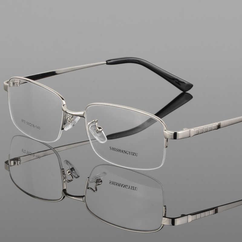 BCLEAR половина обод сплава Передняя оправа оптические очки рамки для мужчин и женщин модные брендовая дизайнерская обувь бизнес для мужчин S
