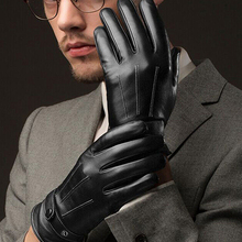 Men Fashion Winter Faux Leather Motorcycle Full Finger Touch Screen Warm Gloves
