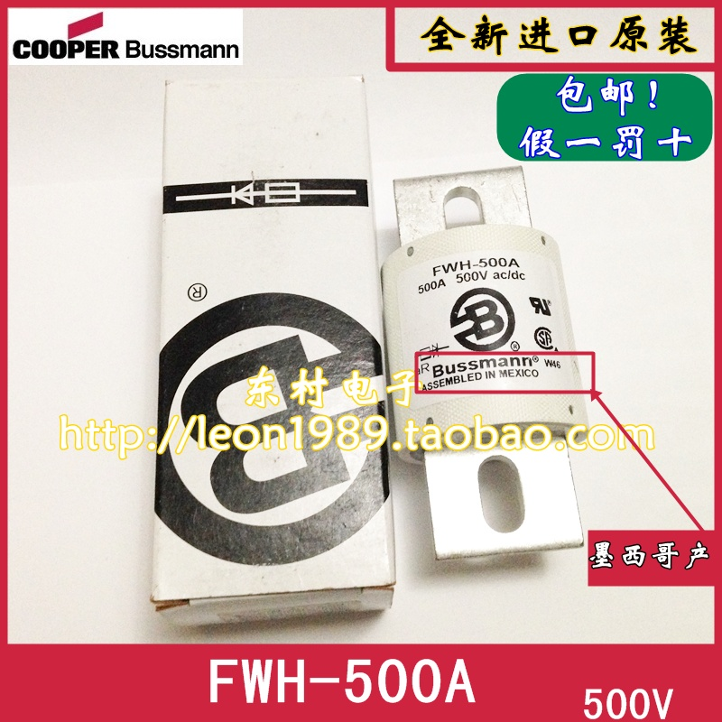 US imports Bussmann Fuses FWH-500A 500V AC / DC FWH-500A Fuse vt75lp vt 75lp for nec lt280 lt380 lt380g vt470 vt670 vt676 lt375 vt675 projector bulbs lamp with housing