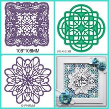 Mixed Classical Lace Frame DIY Cutting Die Handicraft Embossing Stencil Decoration Scrapbooking Card Photo Making