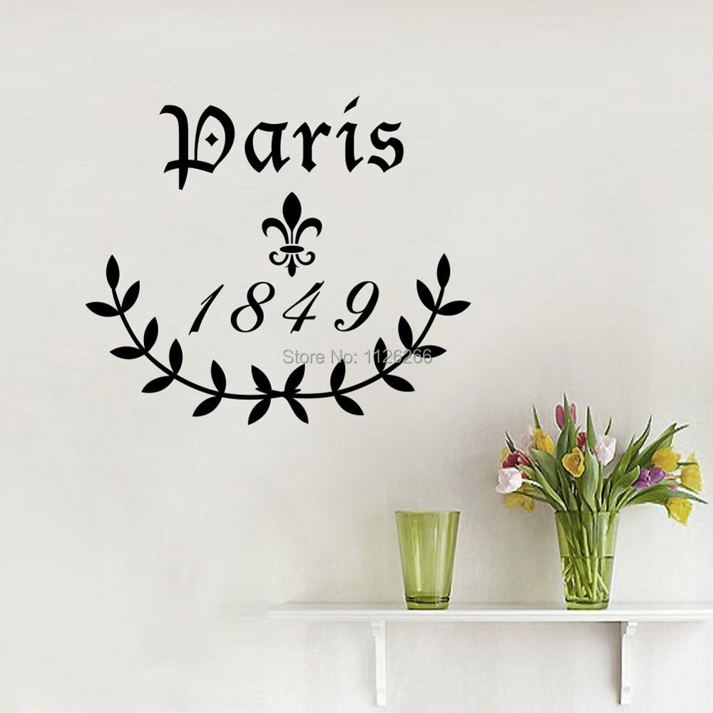 Custom Any Year Paris Fleur De Lis Vinyl Wall Decal Stickers For Room  Decoration(China Part 53