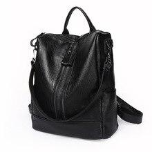 2017, Новая мода Стиль женский, черный искусственная кожа молния большие Ёмкость студент кошелек плеча рюкзак мешок руки для молодых подарок для девочек
