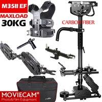 レイン30キログラムmaxload hevyーデューティプロフェッショナル炭素繊維放送ビデオカメラサポートリグスタビライザーステディカムステディカムベストアーム
