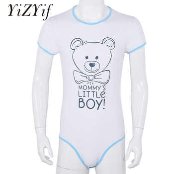YiZYiF Mens Bodysuit Underwear Adult Baby Diaper Lover One Piece Short Sleeves Front Printed Bodysuit Romper Pajamas - DISCOUNT ITEM  36% OFF All Category