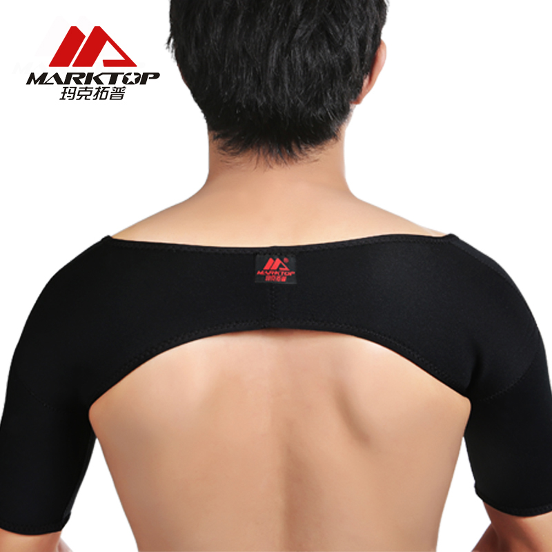 Marktop Breathable Shoulder Protection Elastic Bandage Shoulder Supports Sports Tape Double Shoulder Protector Adjustable M5059