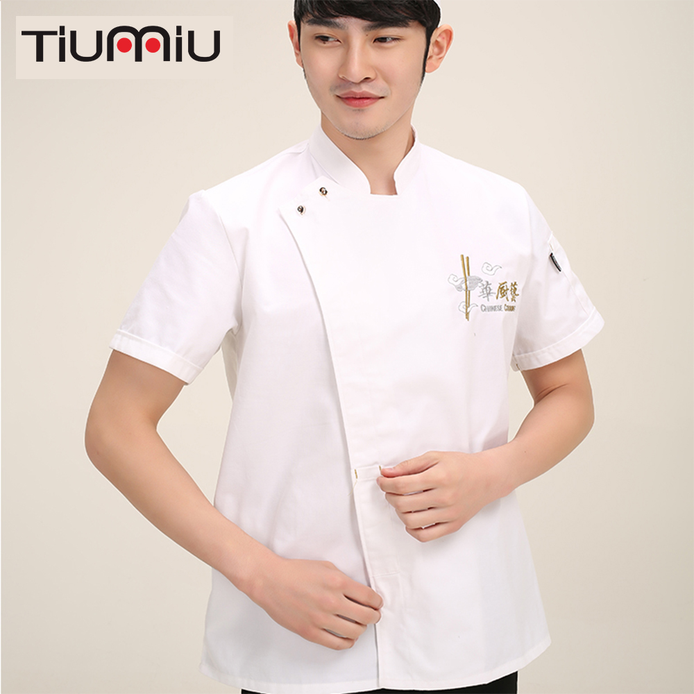 2018 Summer Hotel Restaurant Chef Work Clothes Embroidery Chinese Characters