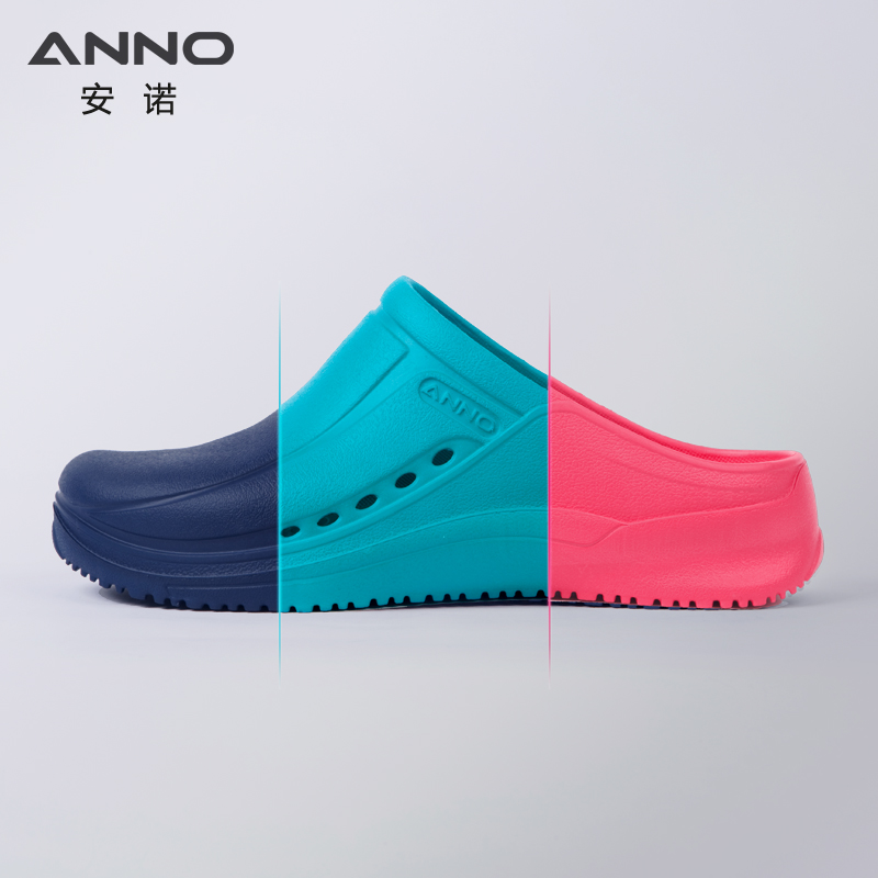 ANNO EVA Surgical Slippers Soft Hospital Medical Shoes Nurse Shoes Salon Resistant Work Clogs Doctor Sink Clog