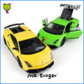 Mr.Froger 1:18 Gallardo LP570-4 model Lam alloy cars models Refined metal vehicles Sports Car Decoration Classic Toys Door Open