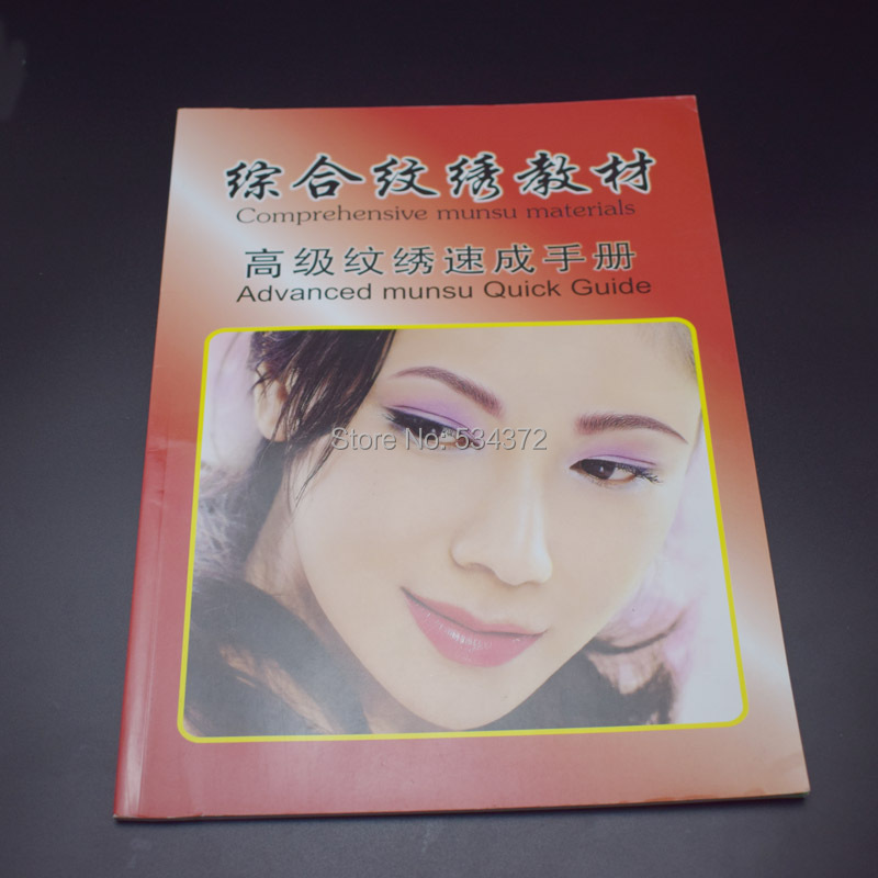 Latest Practical Permanent Makeup Eyebrow Lips Teaching material Book