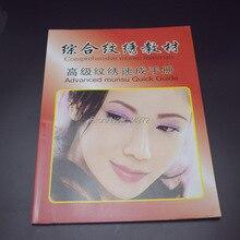 Latest Practical Permanent Makeup Eyebrow Lips Teaching material Book