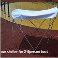2-6person солнце приют для рыбы лодка водонепроницаемый ткань вс укрытие лодка палатка лодка зонт