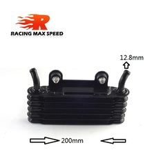 High Quality Universal Motorcycle  oil cooler 200mm black SO-08