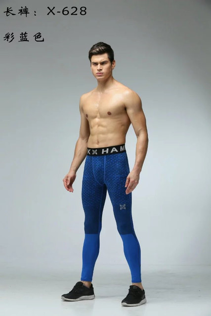 Tights Pants For Men Body Fit Exercise Sportswear Blue -4760