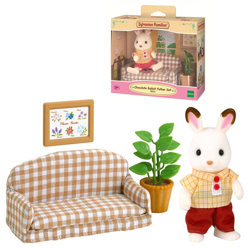 Furniture Suite 3 Piece Sylvanian Families Free Shipping!