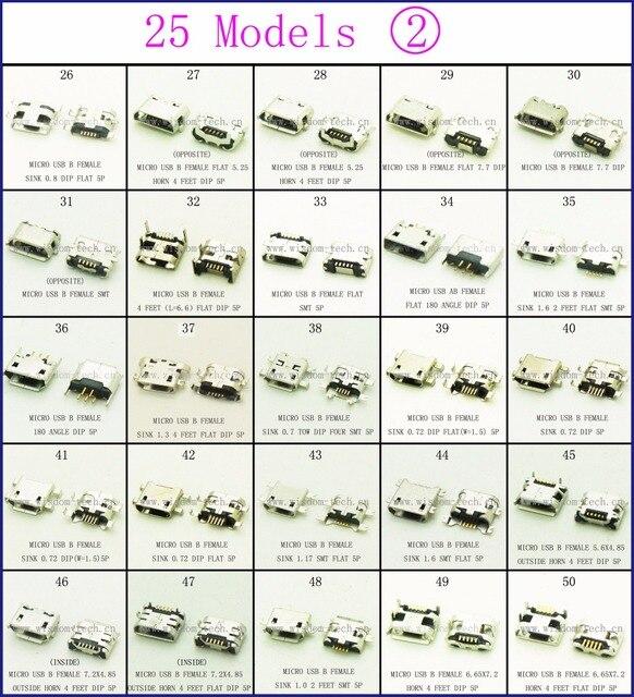 무료 배송 새로운 250 개 몫 25 모델 마이크로 Usb 커넥터 2 0 싱크 종류의 Usb 여성 소켓