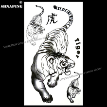 hot deal buy white siberian tiger temporary tattoo body art arm flash tattoo stickers 17*10cm waterproof fake henna painless tattoo sticker