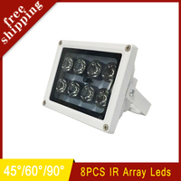 Free Shipping 15 30 45 60 90 Degrees 8pcs Array IR Light Infrared Lamp Illuminator Outdoor