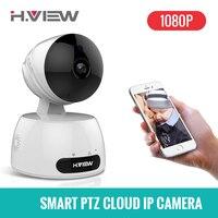 H VIEW 1080P IP Camera Wifi Camera 720P Surveillance Cameras Camara IP Network Wireless Ipcam CCTV