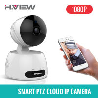 H VIEW 1080P IP Camera Wifi Camera 720P Surveillance Cameras Camara IP Network Wireless Ipcam CCTV