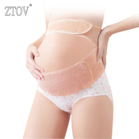 ZTOV Maternity Belt Pregnancy Antenatal Bandage Belly Band Back Support Belt Abdominal Binder For Pregnant Women
