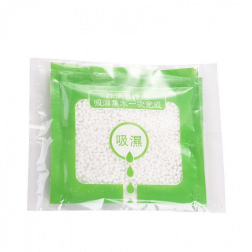 New Hanging Closet Wardrobe Bathroom Anti-mold Moisture Absorbent Dehumidification Desiccant Bag