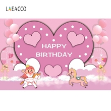 Laeacco Pink Cartoon Heart Backdrop Baby Girl Portrait Photography Background Customized Photographic Backdrops For Photo Studio