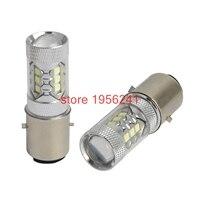 2 Pcs 80W 12V C REE BA20D H6 White High Power LED Low Beam Headlight Bulb